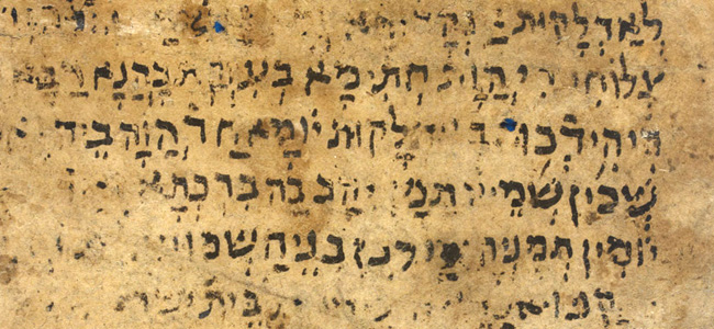 Scroll of Antiochus
